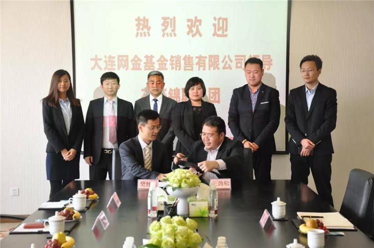 △ 壹佰金总经理樊怀东先生与锦程集团执行总裁王劲松先生签署协议